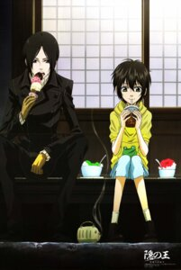 Rating: Safe Score: 4 Tags: male nabari_no_ou rokujou_miharu yoite User: Radioactive