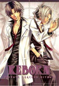 Rating: Safe Score: 4 Tags: dr._shamal gokudera_hayato katekyo_hitman_reborn! male ren_aiki User: Radioactive