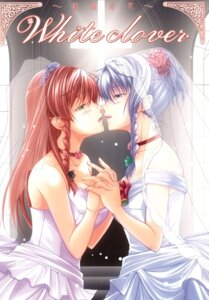 Rating: Safe Score: 21 Tags: asou_shin dress hong_meiling izayoi_sakuya pigeon_blood touhou wedding_dress yuri User: Radioactive