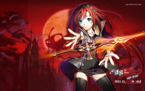 Rating: Safe Score: 20 Tags: generation_xth meikyuu_cross_blood minase_shizuna tagme thighhighs wallpaper User: sy1412