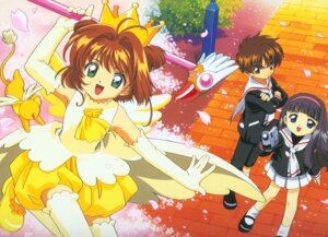 Rating: Safe Score: 16 Tags: card_captor_sakura daidouji_tomoyo kerberos kinomoto_sakura li_syaoran screening seifuku thighhighs wings User: fireattack