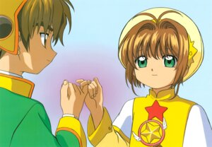 Rating: Safe Score: 3 Tags: card_captor_sakura kinomoto_sakura li_syaoran madhouse possible_duplicate weapon User: Omgix
