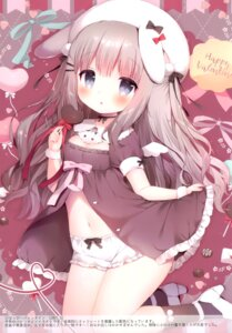 Rating: Questionable Score: 23 Tags: koma_momozu possible_duplicate User: Radioactive