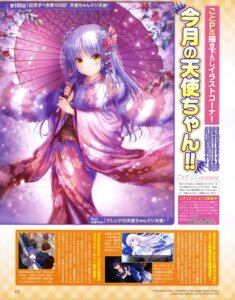 Rating: Safe Score: 28 Tags: angel_beats! goto-p kimono tenshi umbrella User: drop