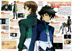 Rating: Safe Score: 4 Tags: chiba_michinori gap gundam gundam_00 lockon_stratos lyle_dylandy male setsuna_f_seiei watermark User: Lua