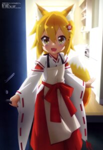 Rating: Safe Score: 34 Tags: animal_ears japanese_clothes kitsune ooshima_miwa senko-san sewayaki_kitsune_no_senko-san tail User: drop