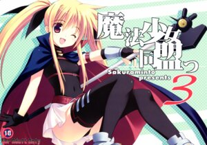 Rating: Questionable Score: 22 Tags: fate_testarossa kanemaru mahou_shoujo_lyrical_nanoha sakuraminto warning User: MirrorMagpie