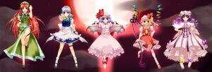 Rating: Safe Score: 7 Tags: chinadress flandre_scarlet hong_meiling izayoi_sakuya maid maresere patchouli_knowledge remilia_scarlet touhou wings User: charunetra