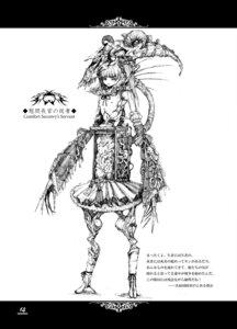 Rating: Questionable Score: 5 Tags: guro megrim_haruyo monochrome monster_girl nipples topless User: BlackDragon2