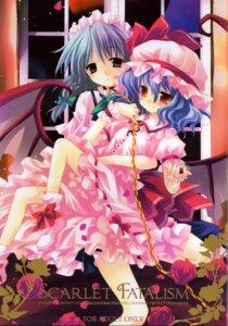 Rating: Safe Score: 23 Tags: chronolog izayoi_sakuya remilia_scarlet renga rengaworks sakurazawa_izumi touhou wings User: Wishmaster
