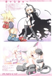Rating: Questionable Score: 11 Tags: animal_ears nekomimi nun ohno_tetsuya pussy_cat tail User: blooregardo
