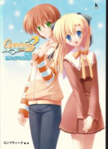 Rating: Safe Score: 6 Tags: canvas_2 housen_elis kikyou_kiri nanao_naru User: jxh2154