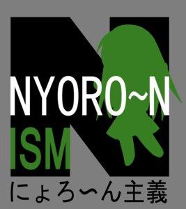 Rating: Safe Score: 5 Tags: silhouette suzumiya_haruhi_no_yuuutsu transparent_png tsuruya vector_trace User: jxh2154