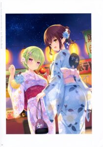 Rating: Safe Score: 14 Tags: humuyun key misaki_kyouko_(summer_pockets) nomura_miki summer_pockets summer_pockets_reflection_blue User: marechal