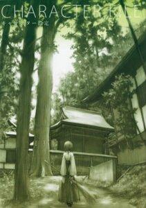 Rating: Safe Score: 7 Tags: amatsume_akira hashimoto_takashi sphere yosuga_no_sora User: admin2