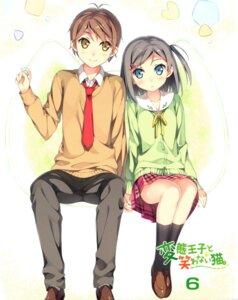 Rating: Safe Score: 54 Tags: disc_cover hentai_ouji_to_warawanai_neko kantoku seifuku tsutsukakushi_tsukiko yokodera_youto User: Twinsenzw