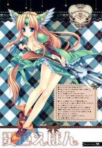 Rating: Safe Score: 29 Tags: cleavage riesz seiken_densetsu seiken_densetsu_3 tatekawa_mako weapon wnb User: midzki