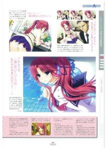 Rating: Safe Score: 12 Tags: amagase_yuuki ass expression hibiki_works iizuki_tasuku lovely_x_cation pantsu seifuku User: 4ARMIN4