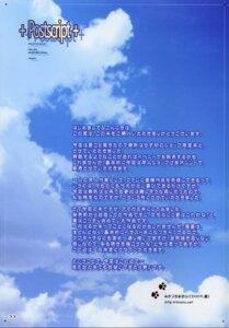Rating: Safe Score: 2 Tags: mikazuki_akira text tri-moon! User: blooregardo