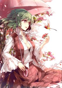 Rating: Questionable Score: 58 Tags: bra cleavage kazami_yuuka open_shirt smas touhou umbrella User: mash