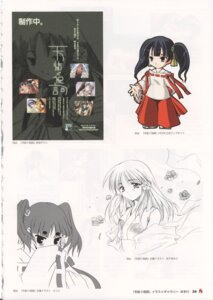 Rating: Safe Score: 2 Tags: ama_tsumugu_norito bleed_through hook miko monochrome sketch takumoto_uto User: admin2