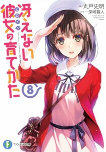Rating: Safe Score: 124 Tags: dress katou_megumi misaki_kurehito saenai_heroine_no_sodatekata User: Cyberbeing