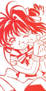 Rating: Safe Score: 2 Tags: card_captor_sakura kerberos kinomoto_sakura madhouse monochrome User: Omgix