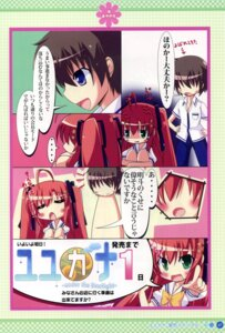 Rating: Questionable Score: 0 Tags: chibi mitha nanawind takasaki_honoka yuyukana User: fireattack