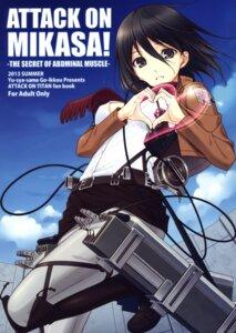 Rating: Safe Score: 41 Tags: mikasa_ackerman nemigi_tsukasa shingeki_no_kyojin uniform yu-sya-sama_go-ikkou User: Radioactive