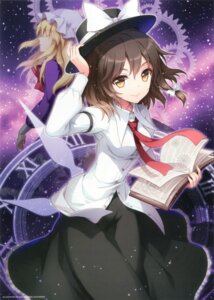 Rating: Safe Score: 99 Tags: an2a maribel_han touhou usami_renko wind_mail User: yong