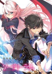 Rating: Safe Score: 20 Tags: hensou_shinwagun_kenpuu_zanka_no_sorcery_rhymes seifuku sword tagme weapon User: kiyoe