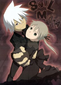 Rating: Safe Score: 10 Tags: crease maka_albarn screening soul_eater soul_eater_(character) User: charunetra