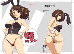 Rating: Questionable Score: 13 Tags: animal_ears ass bunny_ears bunny_girl haruhisky no_bra pantsu suzumiya_haruhi suzumiya_haruhi_no_yuuutsu tail User: Arsy