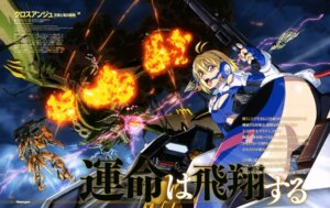 Rating: Questionable Score: 27 Tags: angelise_ikaruga_misurugi arquebus_salia_custom ass bodysuit cleavage cross_ange glaive_(cross_ange) gun hauser_ersha_custom headphones mecha morita_takeshi razor_(cross_ange) User: drop
