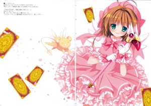 Rating: Safe Score: 16 Tags: card_captor_sakura dress fixme gap kerberos kinomoto_sakura purin_purin User: Hatsukoi