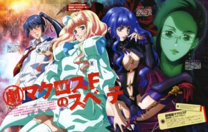 Rating: Questionable Score: 10 Tags: cleavage dress gekijouban_macross_frontier:_itsuwari_no_utahime grace_o'connor kouno_sachiko leotard macross macross_frontier megane saotome_alto seifuku sheryl_nome stockings thighhighs User: Radioactive