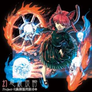 Rating: Safe Score: 9 Tags: animal_ears kaenbyou_rin nekomimi shiba_itsuki tail touhou User: Radioactive