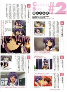 Rating: Safe Score: 1 Tags: clannad fujibayashi_kyou fujibayashi_ryou User: Roc-Dark