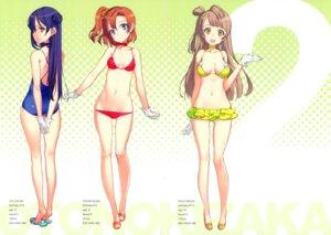 Rating: Questionable Score: 42 Tags: bikini cleavage crease kousaka_honoka love_live! minami_kotori oyari_ashito shoujo_kishidan sonoda_umi swimsuits User: fireattack