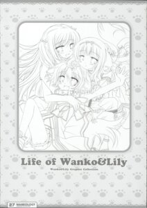 Rating: Safe Score: 5 Tags: monochrome sakurazawa_izumi sketch wanko_to_lily User: admin2