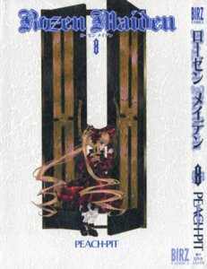 Rating: Safe Score: 4 Tags: lolita_fashion peach-pit rozen_maiden shinku User: Radioactive
