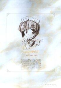 Rating: Safe Score: 2 Tags: bekkankou mia_clementis sketch yoake_mae_yori_ruriiro_na User: admin2