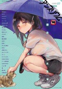 Rating: Questionable Score: 37 Tags: afukuro jpeg_artifacts neko nipples no_bra see_through wet wet_clothes User: syuki144