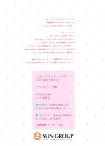 Rating: Safe Score: 1 Tags: usashiro_mani User: kiyoe