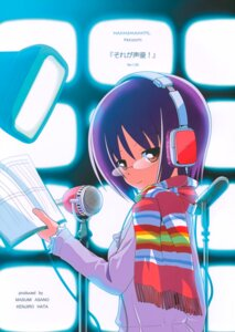 Rating: Safe Score: 14 Tags: hajimemashite hata_kenjirou headphones megane User: Hatsukoi