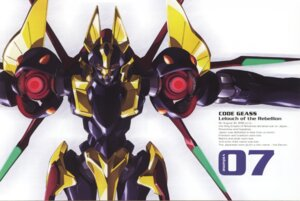 Rating: Safe Score: 11 Tags: code_geass disc_cover mecha nakada_eiji User: Radioactive