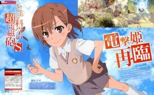Rating: Safe Score: 21 Tags: misaka_mikoto seifuku tanaka_yuuichi to_aru_kagaku_no_railgun to_aru_majutsu_no_index User: Jigsy