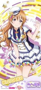 Rating: Safe Score: 14 Tags: konoe_kanata love_live!_nijigasaki_high_school_idol_club love_live!_school_idol_festival_all_stars tagme uniform User: saemonnokami