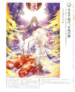 Rating: Safe Score: 5 Tags: fujiwara_no_mokou tenkuu_sphere touhou User: fireattack