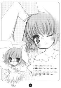Rating: Safe Score: 5 Tags: animal_ears bunny_ears hinayuki_usa inaba_tewi monochrome touhou User: ieiediediedie